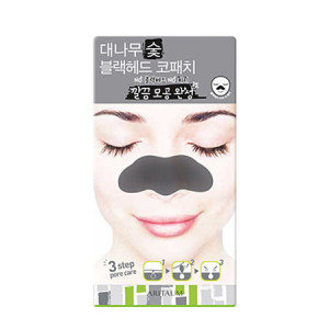 ARITAUM Bamboo Charcoal Blackhead Nose Patch 1ea