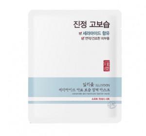 ILLIYOON Ceramide ato moisture barrier mask 25g
