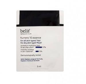 [S] BELIF Numero 10 Essence 3mlx5ea (15ml)