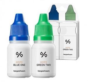 Leegeehaam Hope spot solution kit (blue one10ml+green two10ml)