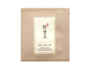 [S] THE FACE SHOP YEHWADAM Hwansaenggo Rejuvenating Radiance cream 1mlx10ea