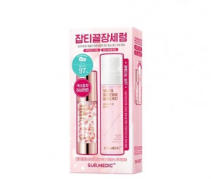 NEOGEN sur.medic Pink Vita Brightening Capsule essence special set