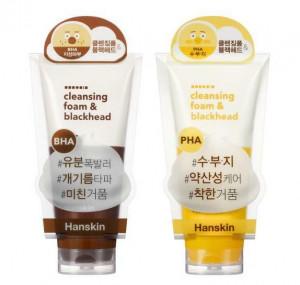 [Online Shop] HANSKIN Cleansing foam & Blackhead 120ml