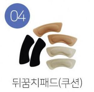 [R] Heel Pad (Cushion) White