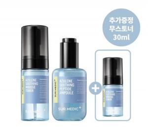 [Online Shop] NEOGEN SUR.MEDIC Azulene Soothing Peptide Ampoule +Toner Special Set
