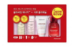 [SALE] MAMONDE Red Energy Recovery Serum 30ml Set