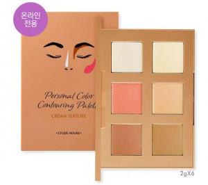 ETUDE HOUSE Personal Color Contouring Palettes Powder 3g*6