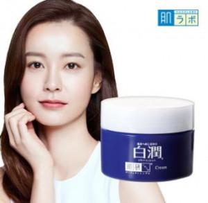 HADALABO Shiro-jyun cream 50g
