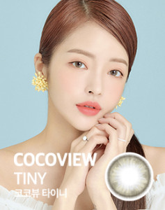COCOVIEW Color Lense #TINY GRAY 1pair