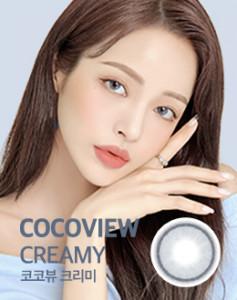 COCOVIEW Color Lense #CREAMY BLUE GRAY 1pair
