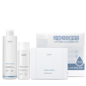 IOPE Derma Repair pH Balancing Cleansing Water Set