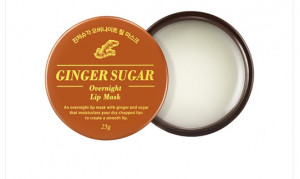 [SALE] ARITAUM Ginger Sugar Overnight Lip Mask 25g