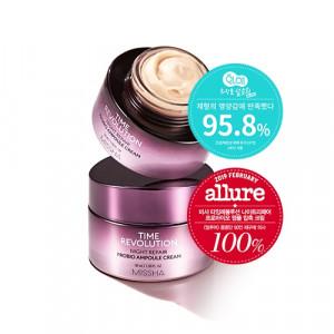 [SALE] MISSHA Time Revolution Night Repair Probio Ampoule Cream 50ml