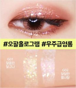 [R] BLACKROUGE Pearlvely Eye Glitter 2g
