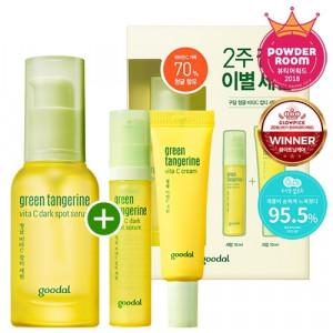 [W] CLUBCLIO Goodal Green Tangerine Set (30ml+10ml+10ml)