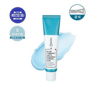 [R] Normal Nomore Blue Therapy Anti Redness Cream 50g