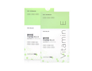 [W] COMMONLABS Vitamin E Real Ampoule Mask 25g*10ea