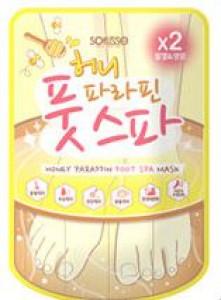 [R] SOFRISSE Honey Paraffin Foot Spa Mask 10ea