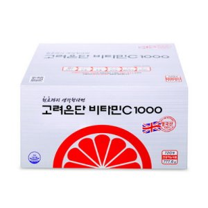 [F] Korea Eundan Vitamin C 1000mg *720P