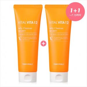 [W] TONYMOLY Vital Vita 12 Jelly Cleanser 150ml*2
