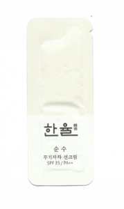 [GIFT] HANYUL Pure Sunscreen Cream SPF35 PA++
