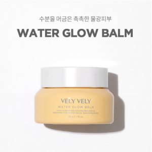 [SALE] VELYVELY Water Glow Balm 50g