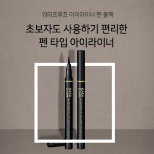[SALE] KARADIUM Waterproof Eyeliner Pen Black 0.55g