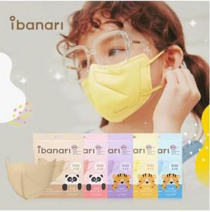 ibanari Kim Tae Hee Pick face color Kids mask 10pcs