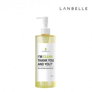[R] Lanbelle Natural Deep Cleansing Oil 200ml