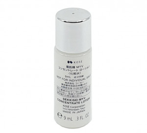 [S] KOSE Sekkisei MYV concentrate lotion 9ml
