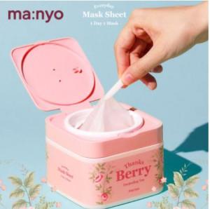 [R] Manyo Thanks Berry Darjeeling Tea mask sheet 30sheet/1Box