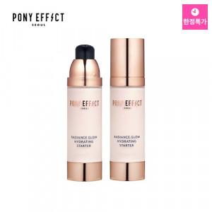 [W] PONY EFFECT Radiance Glow Hydrating Starter 30ml