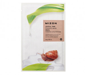 [S] MIZON Joyful Time Essence mask 23g