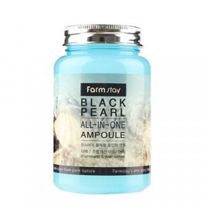[SALE] FARMSTAY Black Pearl All In One Ampoule 250ml