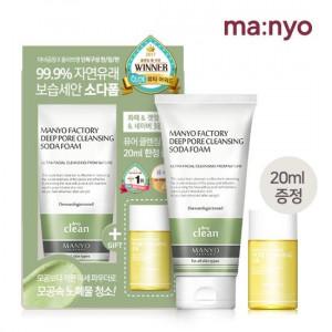 [W] MANYO FACTORY Deep Pore Cleansing Soda Foam Special Set 150ml+20ml