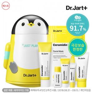 [W] DR.JART Ceramidin Cream Play Set