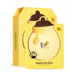 [SALE] PAPARECIPE Bombee Honey Mask 25*10ea