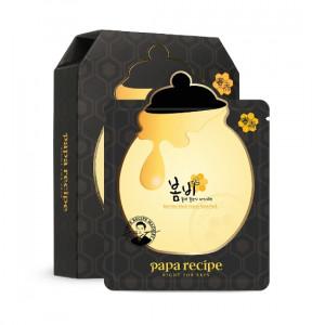 [SALE] PAPARECIPE Bombee Black Honey Mask Pack 25g*10ea