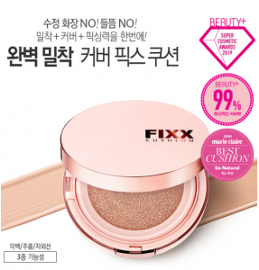 SO NATURAL Cover Fixx Cushion +  Refill  13gx2ea