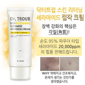 [W] SIDMOOL Dr. Troub Skin Returning Ceramide Adhesion Cream