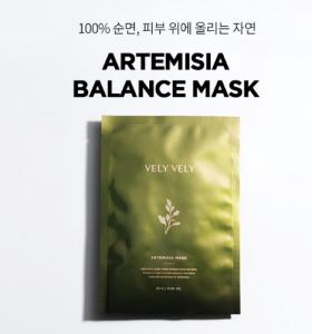 [SALE] VELY VELY Artemisia Balance Mask 10ea