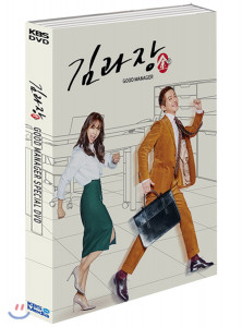 [W] YES24 Kim Section Chief Special Making DVD 3Disc
