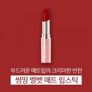 [SALE] SOME BY MI Something Velvet Matt Lipstick 3.5g