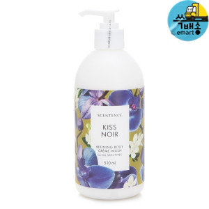 [W] Alina Charity 's want Scentence Product 3ea (Body Wash , Lotion, Oil)