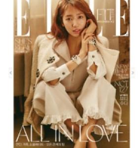 [W] ELLE May Magazine 1ea