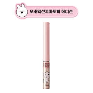 THE SAEM (Over Action Little Rabbit Edition)Eco Soul Sparkling Eye 04 Champagne Bar 2.7g