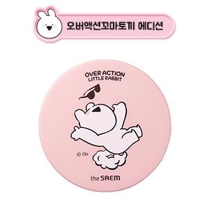 THE SAEM (Over Action Little Rabbit Edition)Saemmul Perfect Pore powder 15g