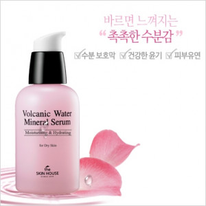 [W] THE SKIN HOUSE Volcanic Water Mineral Serum 50ml