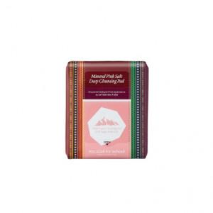 TOO COOL FOR SCHOOL Mineral Pink Salt Deep Cleansing Pad 30ea