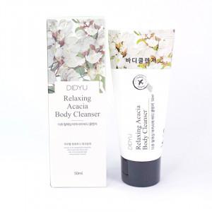 [SALE] DIDYU Relaxing Acacia Body Cleanser 50ml
